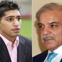 Amir Khan and Shahbaz Sharif