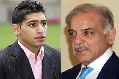 Amir Khan and Shahbaz Sharif