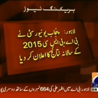Annual Results Announcement– Breaking News – Geo