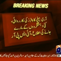 Army Helicopter Operation– Breaking News – Geo