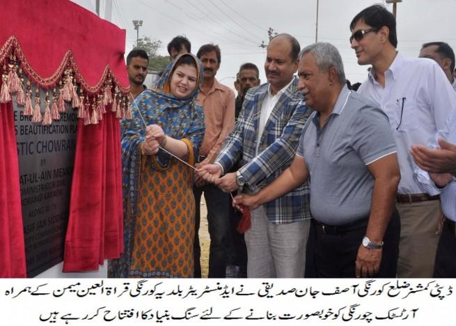 Artistic Chowrangi Foundations Opening