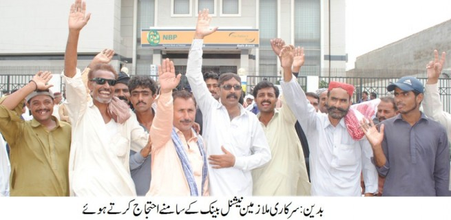 Badin Employees Protest Demonstration