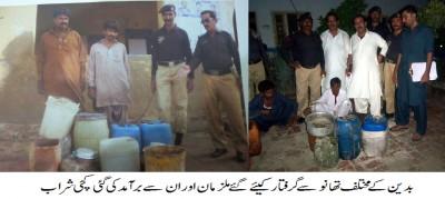Badin Police