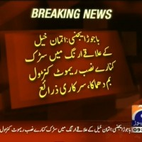 Bajaur Agency,Bomb Blast– Breaking News – Geo