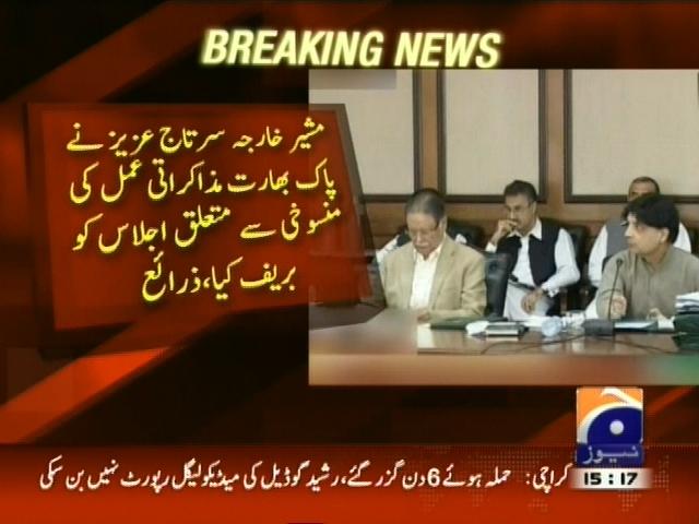 Cabinet Meeting– Breaking News – Geo