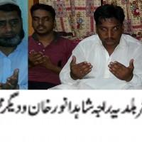 Ch Anwar