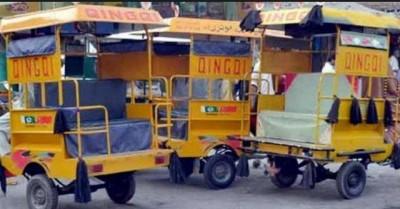 Chung Chi Rickshaws