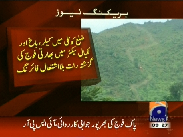 Control Line,Indian Army Firing– Breaking News – Geo