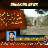 Criminals Against Operation– Breaking News – Geo