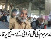 Crore Lal Eaisan News