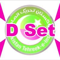 D Set