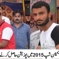 Dco Jhang Archary Champion Ship Tornament Jhang