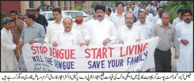 Dengue Walk