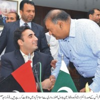 Dr Irshad Kamboh And Bilawal Bhutto Met