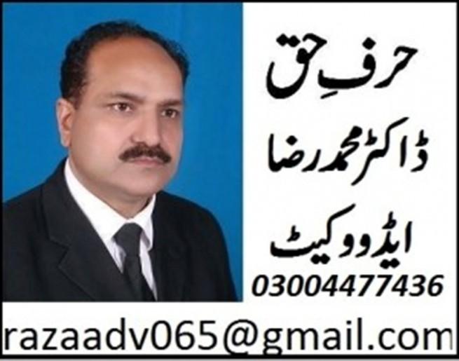 Dr Mohammad Raza