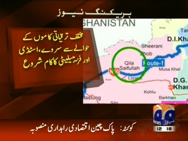 Economic Corridor Project– Breaking News – Geo