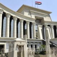 Egypt Court