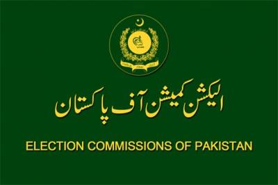 Election Commission