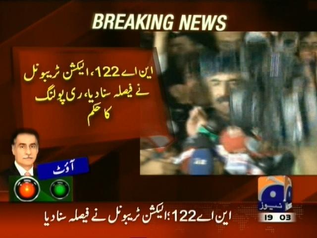 Election Tribunal– Breaking News – Geo