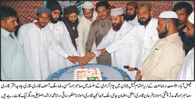Faisalabad Cake Cutting