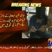 Farid al-Din,Rangers Custody– Breaking News – Geo