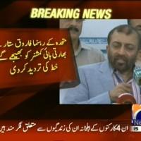 Farooq Sattar– Breaking News – Geo