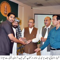 Farrukh Nawaz Warriach Aawards Receiving