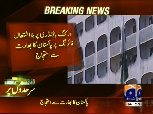 Foreign Office Spokesperson– Breaking News – Geo