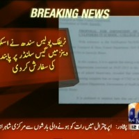 Gas Cylinders Restrictions– Breaking News – Geo