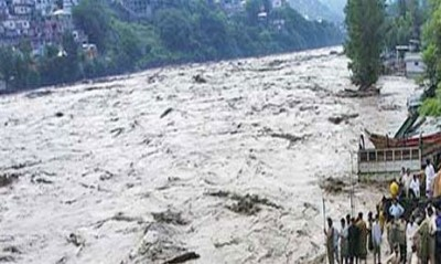 Gilgit Flood