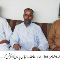 Gujrat Press Conference