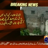 House Roof Collapses– Breaking News – Geo