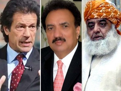 Imran Khan,Fazlur Rehman, Rehman Malik