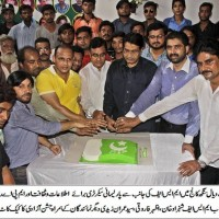 Independence Day Cake Cutting Ceremony
