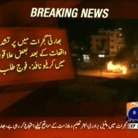 India– Breaking News – Geo