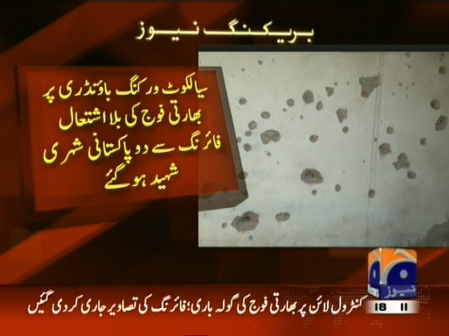 Indian Army Shelling– Breaking News – Geo