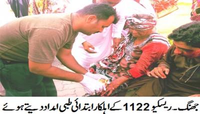 Injured Peoples
