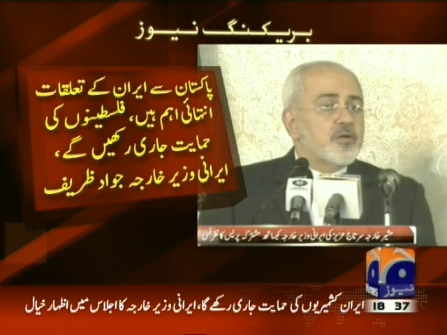 Iranian Foreign Minister– Breaking News – Geo