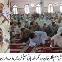 Jamat e Islami Convention