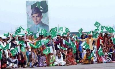 Jashn-e-Azadi Pakistan Rally