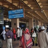 Jinnah International Airport