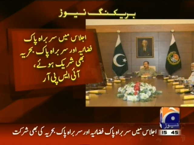 Joint Chiefs of Staff Committee Meeting– Breaking News – Geo
