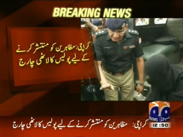 Karachi Protest– Breaking News – Geo