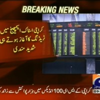 Karachi Stock Exchange– Breaking News – Geo