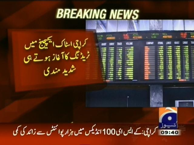 Karachi Stock Exchange– Breaking News – Geo