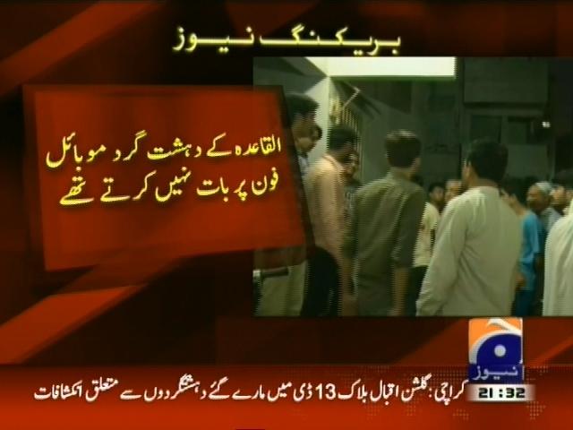 Karachi Terrorists– Breaking News – Geo