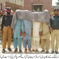 Kasur Robbers Arrest