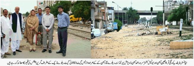 Korangi Karachi News