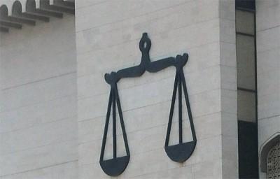 Kuwait Court