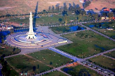Lahore's Minto Park
